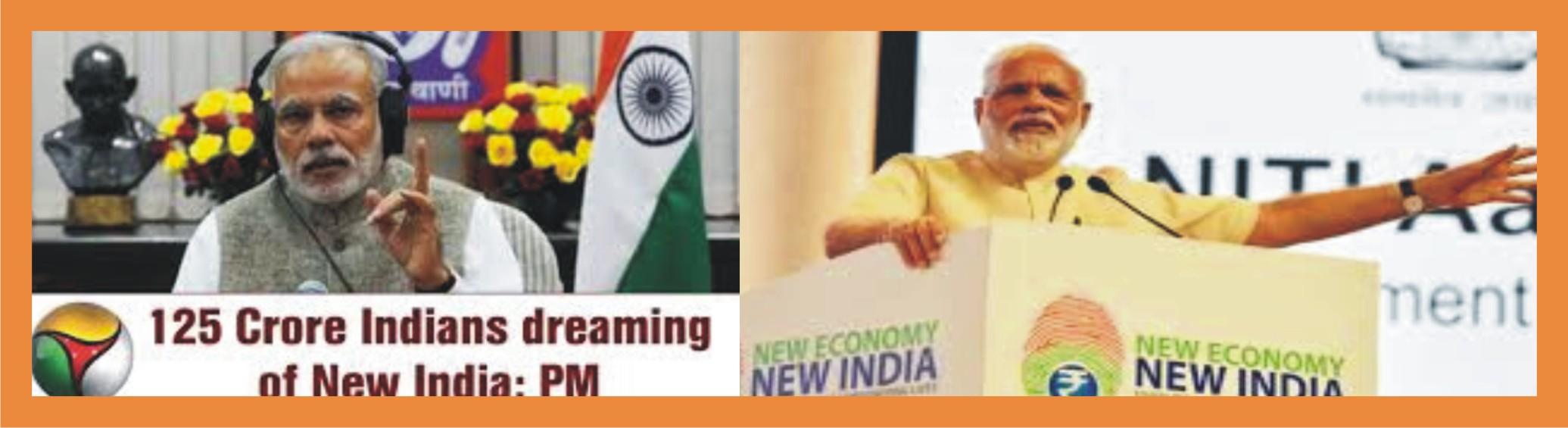 New Economy New India